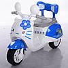 Детский электрический мотоцикл 99118A-4 Hello Kitty голубой