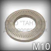 Шайба контактная 10 оцинкованная NF E 25511 коническая рифлёная