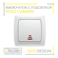 Выключатель одноклавишный с подсветкой VI-KO Carmen белый