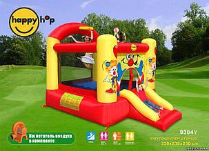 Детский надувной батут HAPPY-HOP ЖОНГЛЁР с горкой 9304Y HAPPY-HOP игровой центр