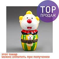 Шкатулочка Веселый клоун (9 см) / шкатулка для украшений