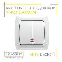Выключатель двухклавишный с подсветкой VI-KO Carmen белый, фото 1