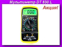 Мультиметр DT 830 L,ЖК-цифровой мультиметр!Акция