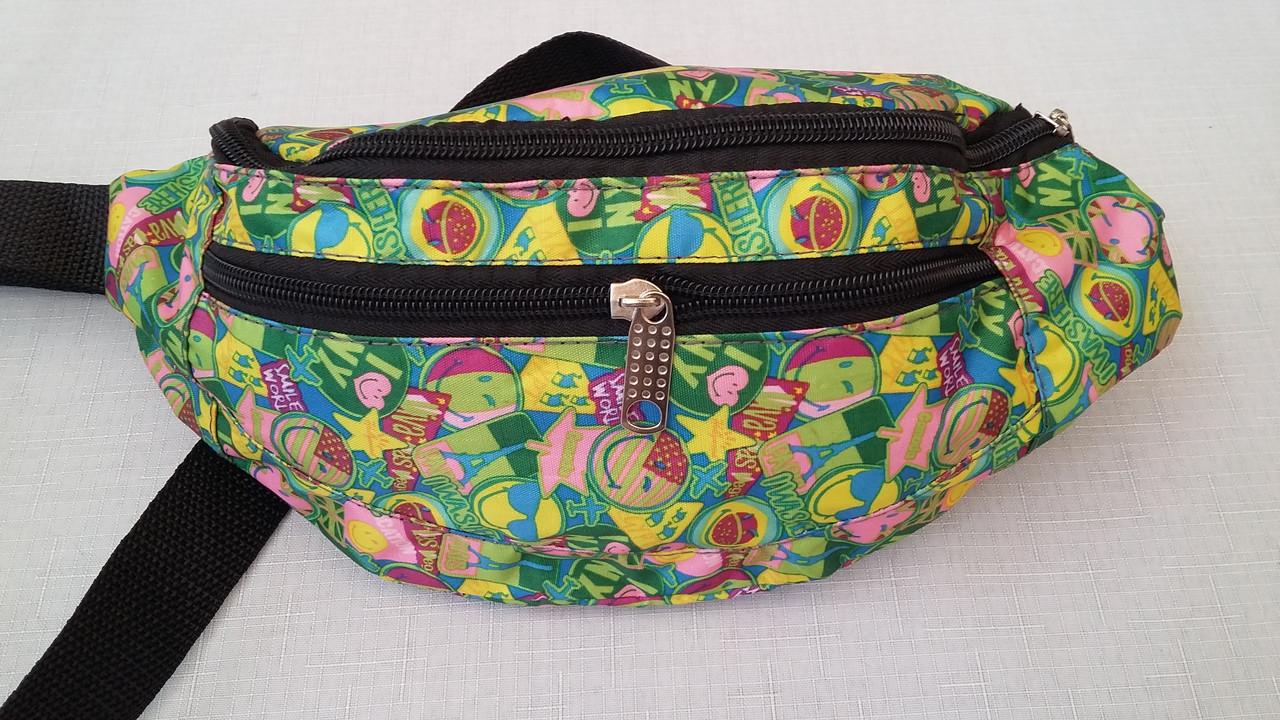 Поясная сумка молодежная желто-зеленого цвета, Смайлы