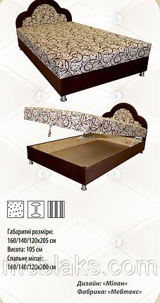 Кровать с подъемным механизмом Ромашка , фото 2