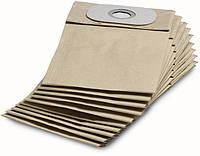 Бумаджный фильтр-мешок для Karcher NT 35/1, 300 шт