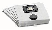 Фильтр-мешки для Karcher NT 360, NT 361, NT 35/1, 5 шт.