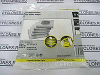 Бумажные фильтр-мешки для Karcher NT 65/2, NT 70/2, NT 70/3, NT 72/2, 5 шт.