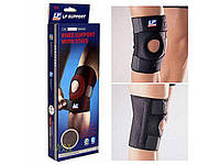 Массажер Knee Support with stays