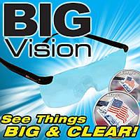 Увеличительные очки Big Vision 160% Биг вижн, очки лупа, 1001879, Увеличительные очки Big Vision 160%, очки big vision, очки big vision фото, очки big, фото 1