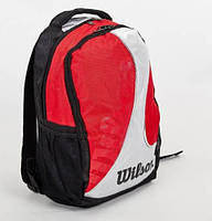 Рюкзак спортивный WILSON BACKPACK (32л) 6133R красно-белый