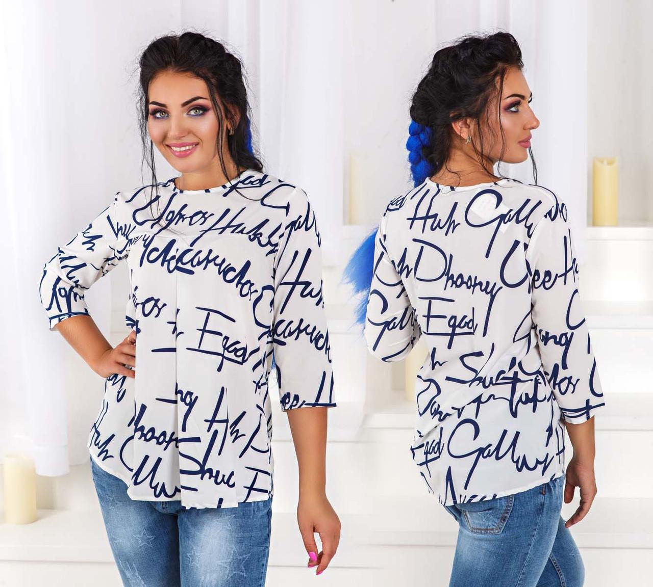 """Стильная женская блузка в больших размерах 1517 """"Софт Надписи"""" в расцветках"""