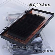 Вії I-Beauty на стрічці B 0,20-8мм