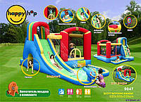Детский надувной батут Морские Забавы с водной горкой 9047 HAPPY-HOP игровой центр