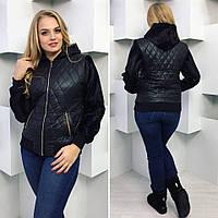 """Женская куртка """"БАТАЛ"""", на плотной плащевке с металической , 150 синтепон, рукава и капюшон - мех, декор- цепь"""