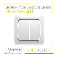 Выключатель двухклавишный VI-KO Carmen белый, фото 1