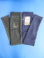 """Детские лосины (S,M,L) для девочек """"Ласточка"""" Бамбук джинсовые"""