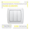 Выключатель трехклавишный VI-KO Carmen белый