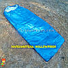 Cпальный мешок Royal Camp SP950-blue (hollowfiber) Польша