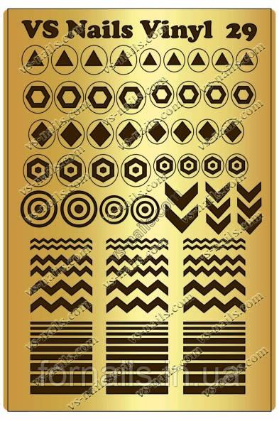 Deep Design трафарет для ногтей №29