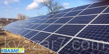 Сетевая наземная солнечная электростанция мощностью 30 кВт