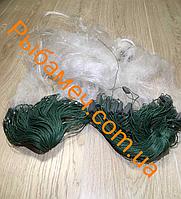 Сеть рыболовная трехстенная (груз дробинка) 1.5х50м ячея 25