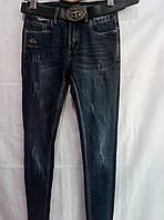 Женские молодежные качественные джинсы 25-30 рр