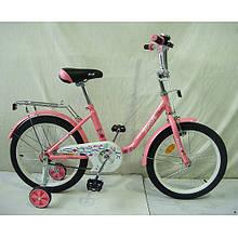 Велосипед детский PROF1 18Д. L1881
