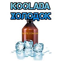 Охладитель для жидкости Koolada холодок, Германия (30 мл)