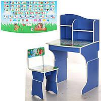 Детская парта Растишка Vivast МV-904-15 Алфавит Русский (синий)