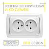 Розетка электрическая VI-KO Carmen двойная без заземления белая
