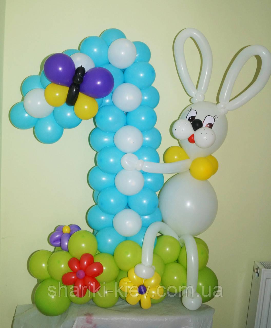 Цифра 1 из воздушных шариков с оформлением Зайка на Первый День Рождения для мальчика