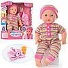 Кукла пупс с мимикой Мамина малютка M 2135 RI