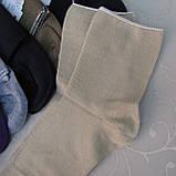 """Носки женские на широкую ногу (медицинские). 37-41 р-р . """"Корона"""". Женские носки, гольфы  для детей, фото 2"""