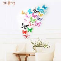 Интерьерная декоративная наклейка на стену бабочки 3д 3D (набор 18 шт), разноцветные