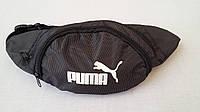 Поясная сумка молодежная черного цвета, Puma
