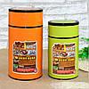 Термос для еды с контейнерами 1600 мл. пищевой термос , 1001751, термос для еды, термос для еды с широким горлом, термос для еды с контейнерами,