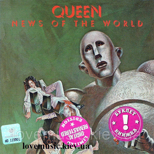 Музичний сд диск QUEEN News of the world (1997) (audio cd)