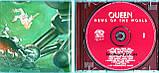 Музичний сд диск QUEEN News of the world (1997) (audio cd), фото 2