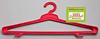 Тремпель - плечики для одежды, цвет красный