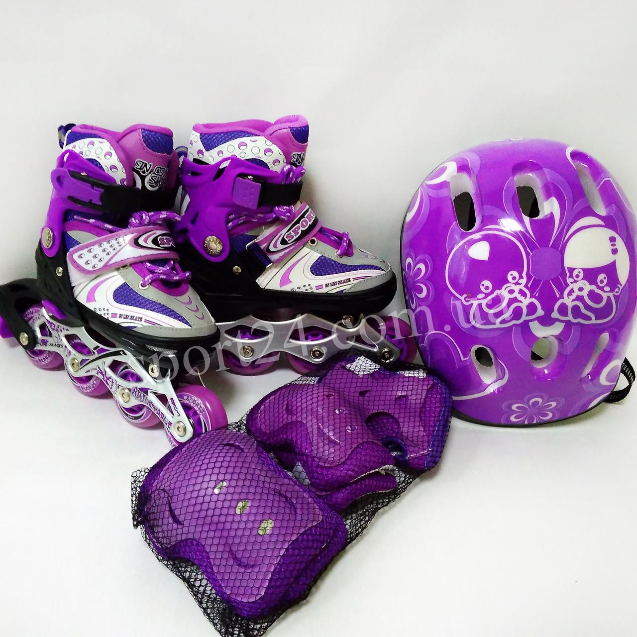 Комплект Inline (Инлайн) (ролики, защита, шлем), фиолетовый, S (28-33)  M (34-38)
