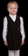 Школьный сарафан Милена синего цвета для девочки