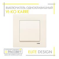 Выключатель одноклавишный VI-KO Karre кремовый
