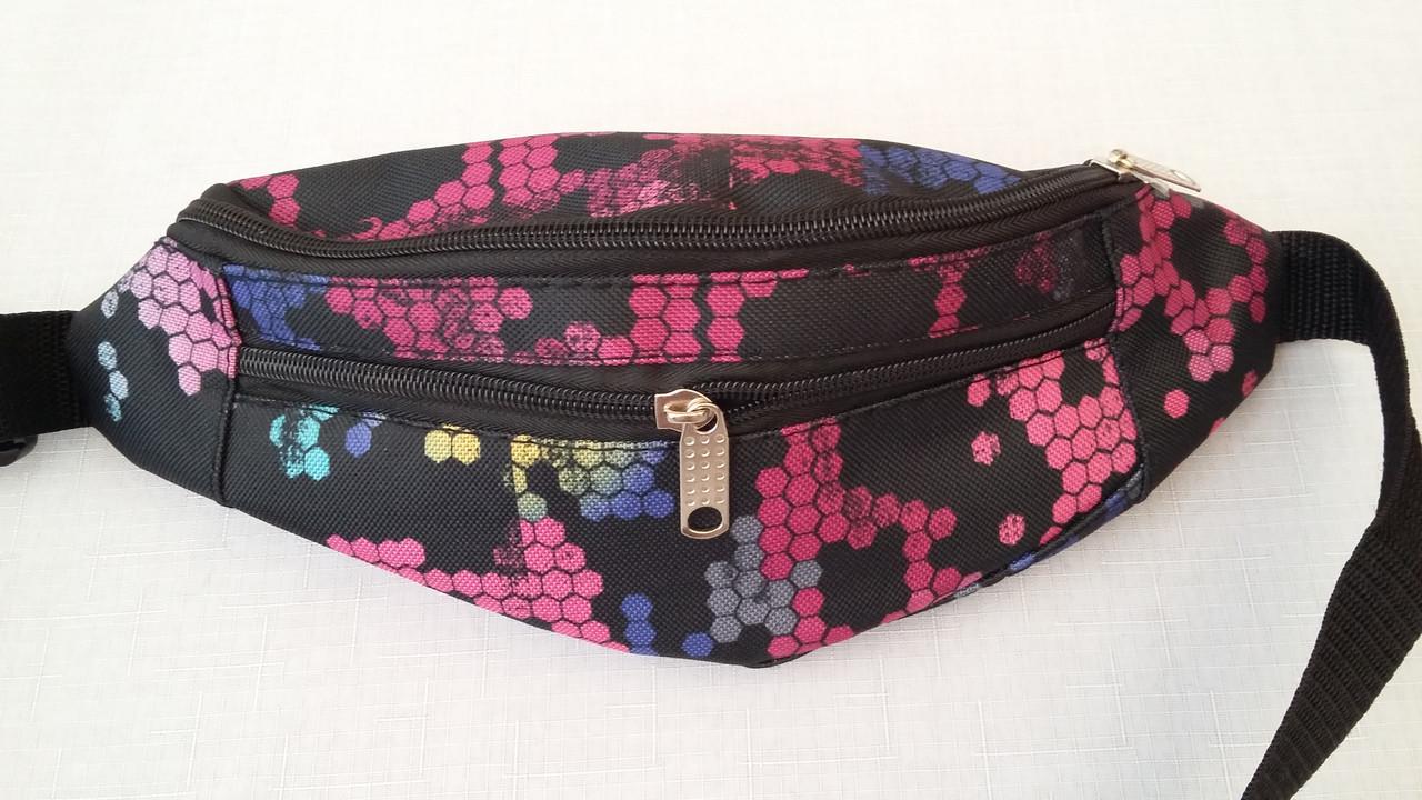 Поясная сумка молодежная разных цветов, Соты