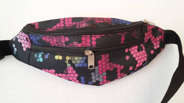 Поясная сумка молодежная разных цветов, Соты, фото 2