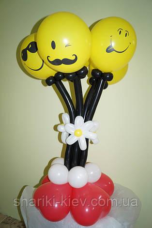 Букет из шариков Человечки на День рождения, фото 2
