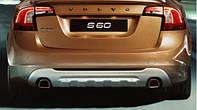 Накладка заднего бампера для Volvo V60 Новая Оригинальная