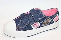 Кеды стильные для девочки Tom.m  Размеры: 32-37