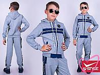 Спортивный костюм для мальчика подростковый  двойка кофта на молнии  с капюшоном
