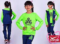 Спортивный костюм тройка подростковый для девочки жилет с капюшоном на молнии